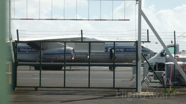 "Ilyushin Il-76 (RA-76950) - Special cargo flight VDA4565/ aircraft name ""Vladimir Kokkinaki"" / 2015/04/05"