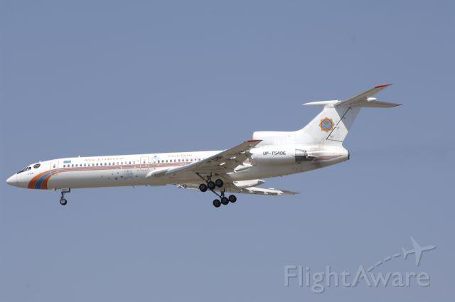 UPT5406 — - Final Approach to Narita Intl Airport  R/W34L on 2011/4/12 Kazakhstan Emercom