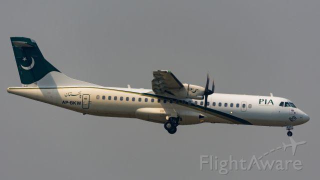 AP-BKW — - PIA ATR-72/500 AP-BKW flight PK-652 from Islamabad landing @ OPLA