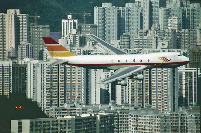 Boeing 747-200 (VR-HKO) - My lovely shooting point near Kai Tak Airport