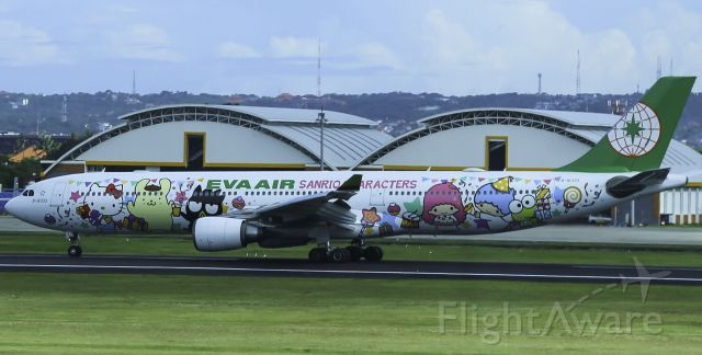 Airbus A330-300 (B-16333) - Here is an Eva Air A330 pulling off the Runway in Bali from Taipei in the Hello Kitty livery.