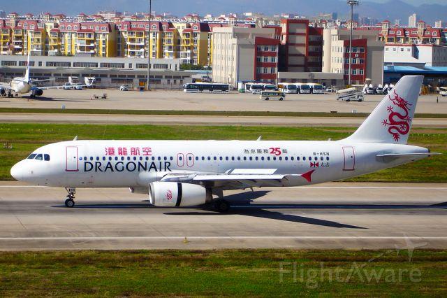 Airbus A320 (B-HSN)