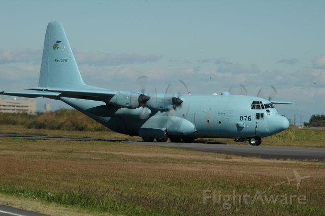Lockheed C-130 Hercules (75-1076) - 定期便 RWY35