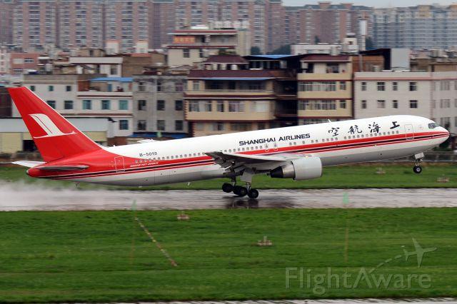 BOEING 767-300 (B-5018)