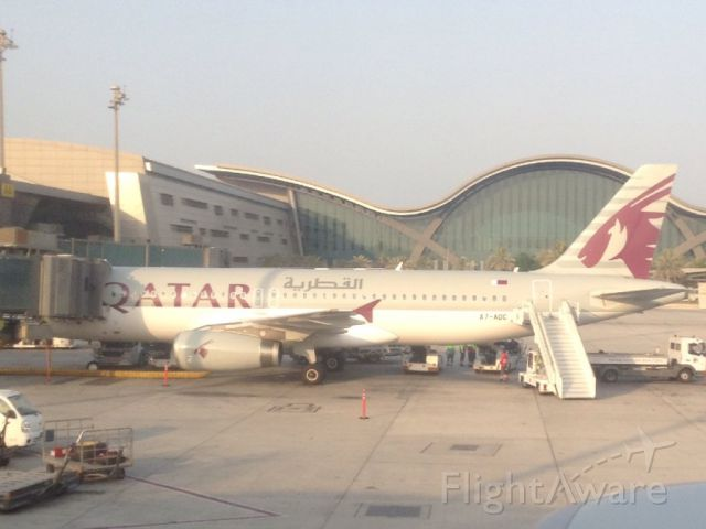 Airbus A320 (A7-ADC) - Doha Hamad International Ariport<br />Aug22,2015