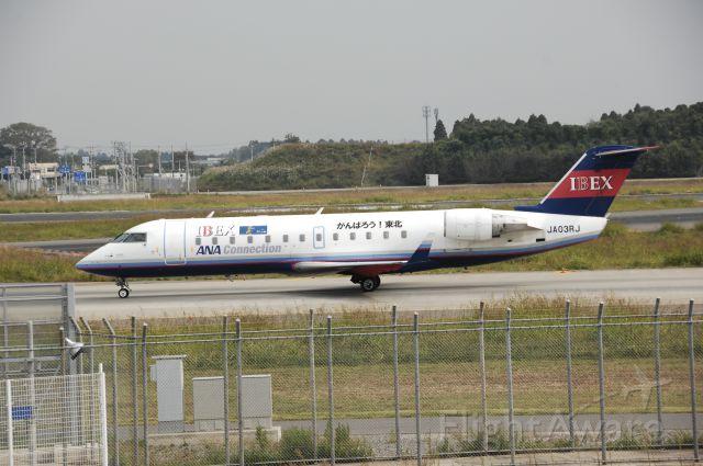 Canadair Regional Jet CRJ-200 (JA03RJ) - Taxi at NRT Airport on 2011/10/9 Gannbarou! Thohoku