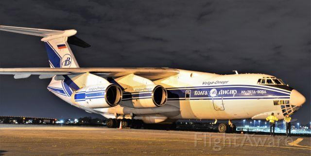 Ilyushin Il-76 — -  Ilyushin Il-76 dropping cargo off.