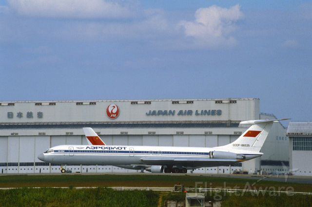Ilyushin Il-62 (CCCP86535) - Departure at Narita Intl Airport Rwy34 on 1986/09/28