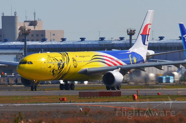 Airbus A330-300 (9M-MTG) - I took this picture on Nov 15, 2020.<br />MH71/15  NRT-KUL