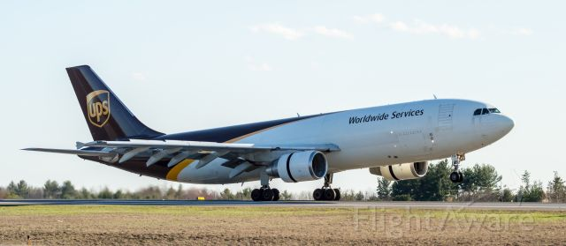 Airbus A300F4-600 (N150UP) - Shot with a Nikon D3200 w/ Nikkor 70-300mm<br />Best viewed in Full Size