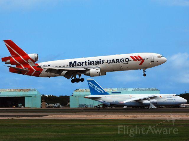 Boeing MD-11 (PH-MCP) - Antonov An-124-100M Ruslan vs McDonnell Douglas MD-11CF