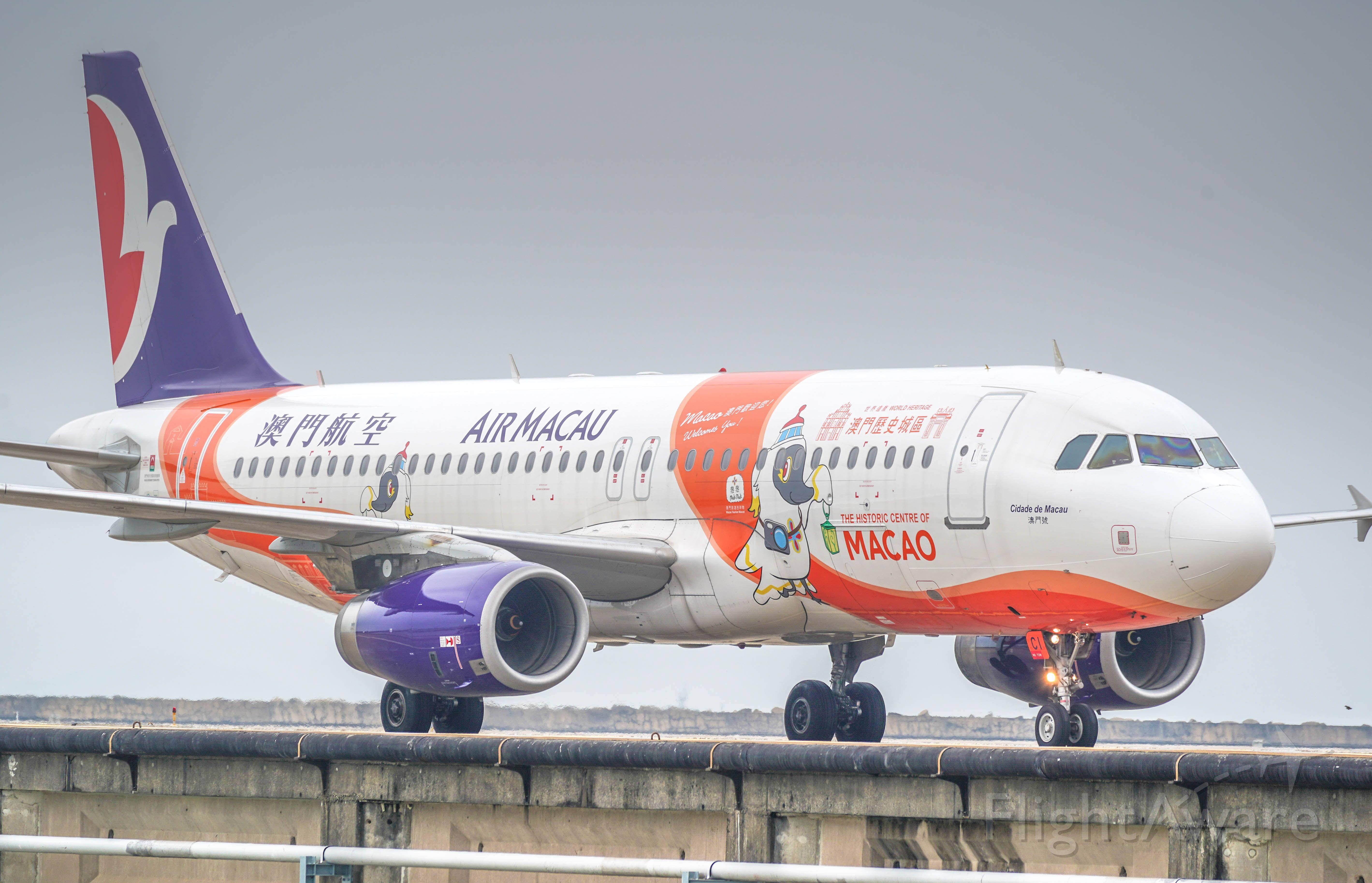 Airbus A320 (B-MCI)