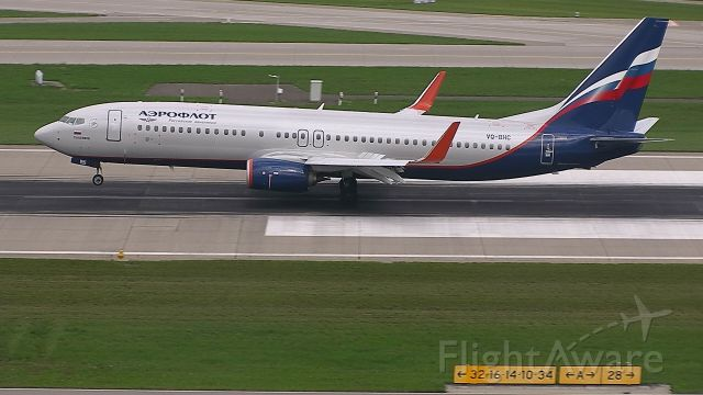 Boeing 737-800 (VQ-BHC) - landing from Moscow SVO