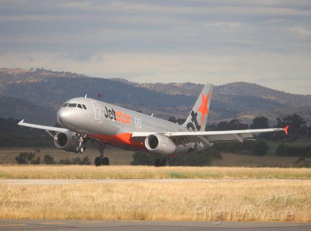 Airbus A320 (VH-VGV)