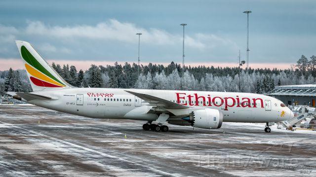 "Boeing 787-8 (ET-ATJ) - ""Dallol"" resting on apron R at Stockholm Arlanda."