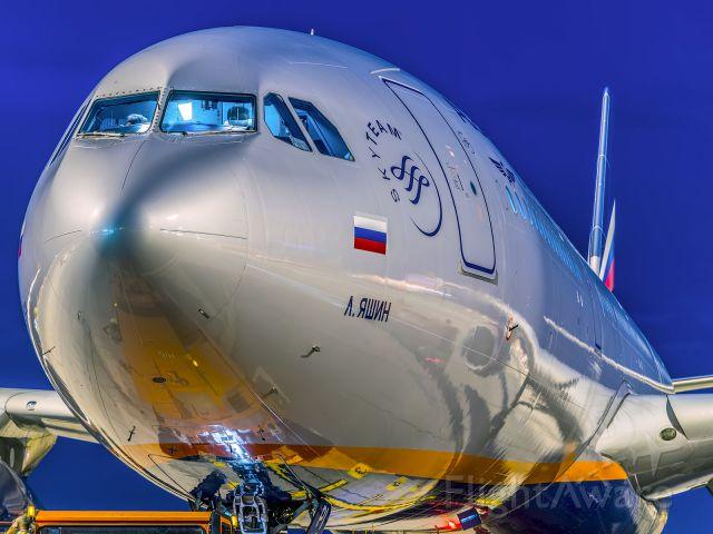Airbus A330-300 (VQ-BPI)