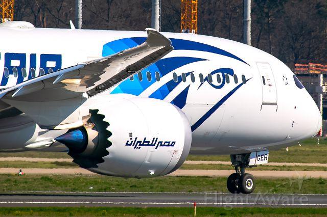 Boeing 787-9 Dreamliner (SU-GER)