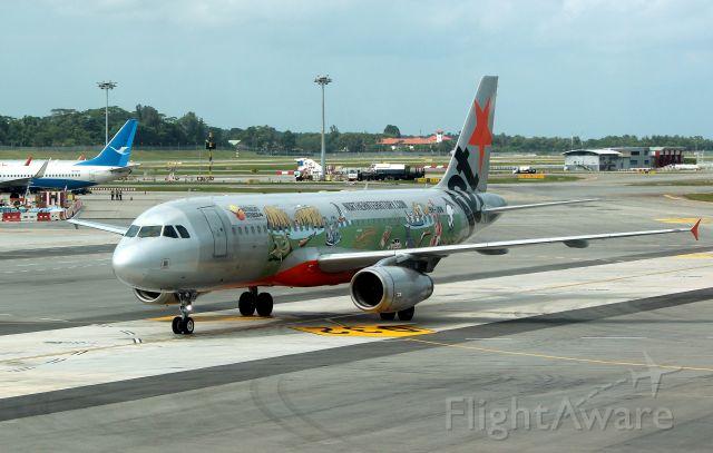 Airbus A320 (9V-JSB)