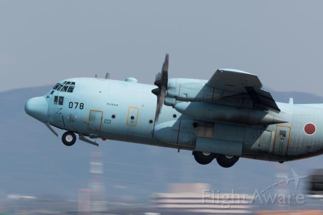 Lockheed C-130 Hercules (75-1078)