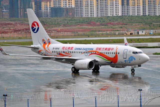 Boeing 737-700 (B-5816) - B-5618 TAXING