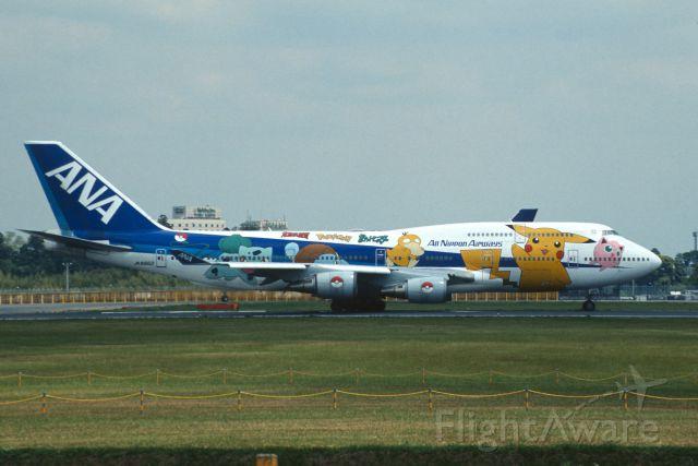 "Boeing 747-400 (JA8962) - Departure at Narita Intl Airport Rwy16R on 2006/05/04 "" Inter Pokemon c/s """
