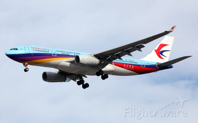 Airbus A330-200 (B-5943) - Short Final To Rwy 16R in