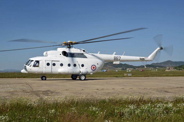 Cessna Skylane (N867) - North Korea Air Force Mi-17