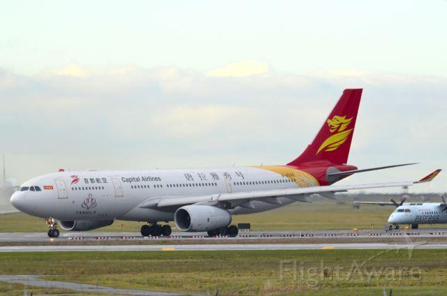 Airbus A330-200 (B-8549) - Inaugural launch of Vancouver-Qingdao-Hangzhou service