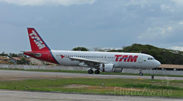 Airbus A320 (PR-MYN)