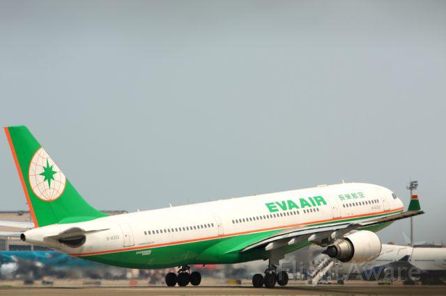 Airbus A330-200 (B-16302)