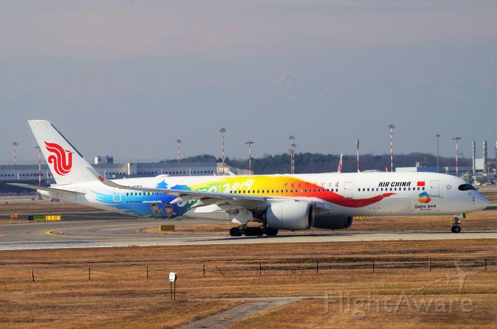 Airbus A350-900 (B-1083) - MALPENSA - BEIJING