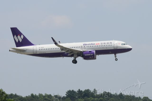 Airbus A320 (B-302F) - A320NEO at ZGHA
