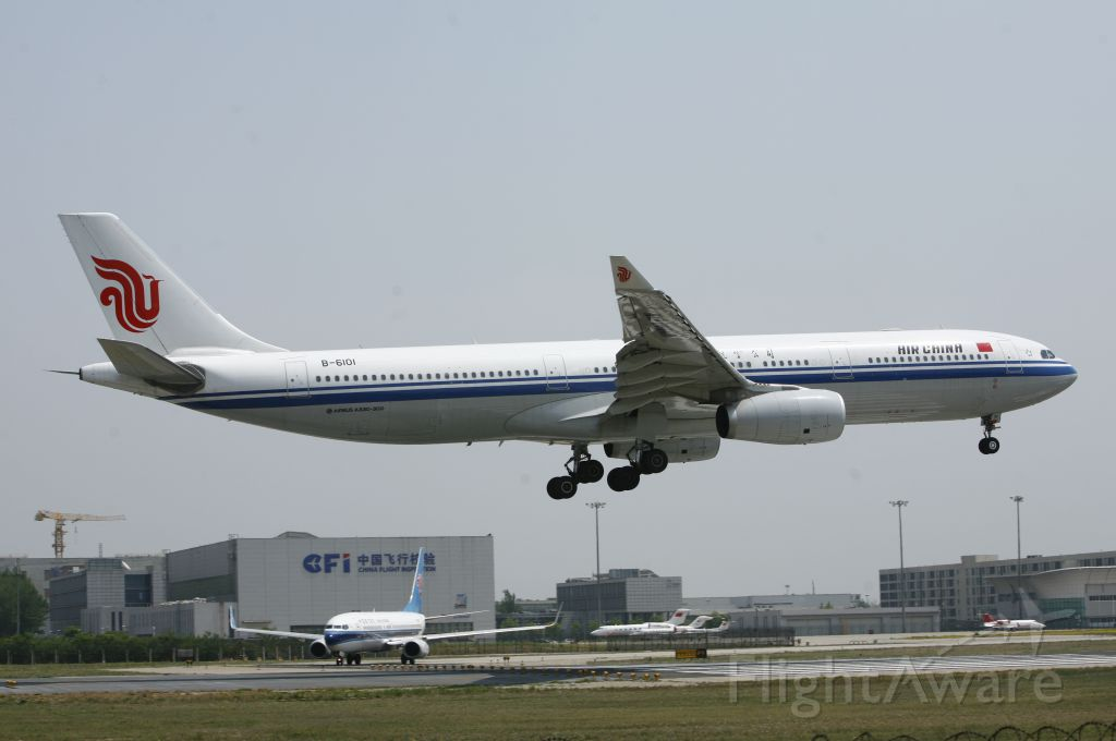 Airbus A330-300 (B-6101) - The next person to see this picture is a fool, hahaha