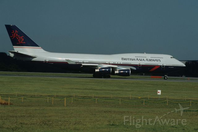 Boeing 747-400 (G-CIVE) - Departure at Narita Intl Airport Rwy16R on 1996/09/23
