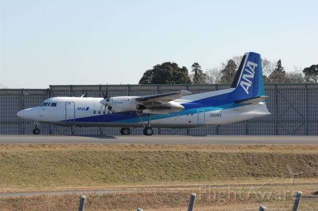 Fokker Maritime Enforcer (JA01NV) - Taxing at Narita Intl Airport on 2007/1/8