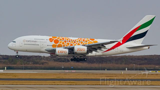 Airbus A380-800 (A6-EOU) - Thanks for view and give me 5 star please