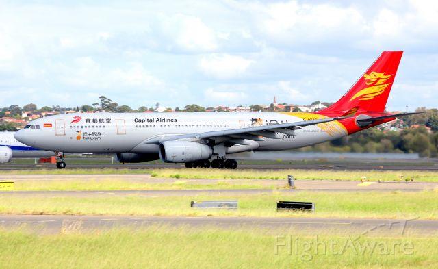 Airbus A330 (B-8550) - Take Off Roll Rwy 16R