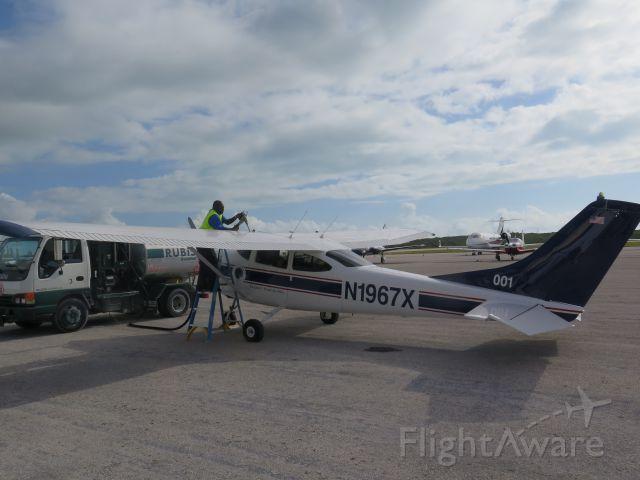 Cessna Skylane (N1967X) - Punta-Cana (Ferry-flight from KMGJ to TFFF)