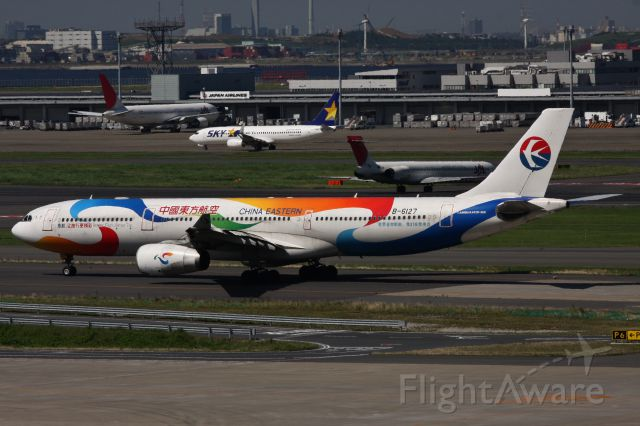 Airbus A330-300 (B-6127) - July 10, 2012