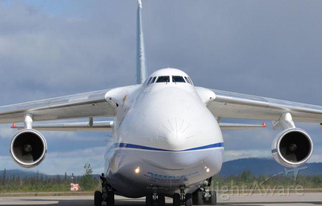 Antonov An-124 Ruslan (ADB1848)
