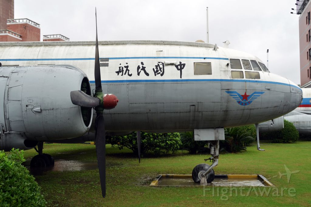 VEB Il-14 (UNKNOWN) - The retired CAAC IL-14 is now displaying