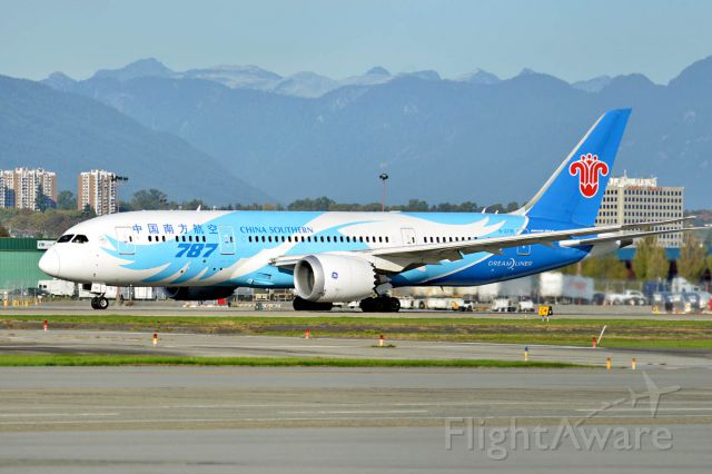 Boeing Dreamliner (Srs.8) (B-2735)