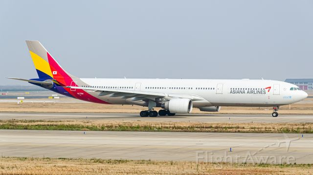 Airbus A330-300 (HL7794) - Thanks for view and give me 5 star please