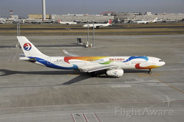 """Airbus A330-300 (B-6127) - Taxi at Haneda Intl Airport on 2012/01/10 """"Expo 2010 c/s"""""""