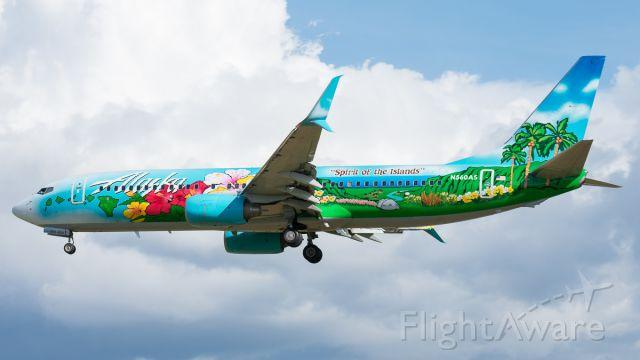 Boeing 737-700 (N560AS)