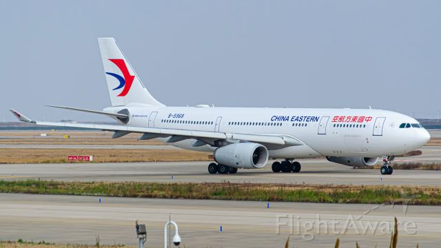 Airbus A330-200 (B-5968) - Thanks for view and give me 5 star please