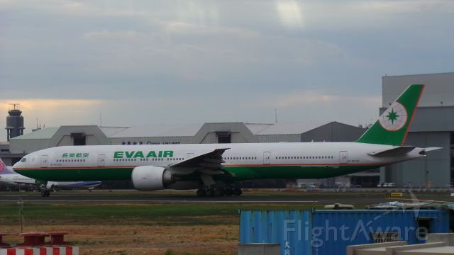 Boeing 777-200 (B-16710)