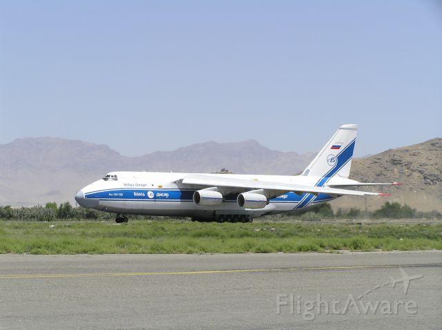 — — - A Antonov in Afghanistan Airport?