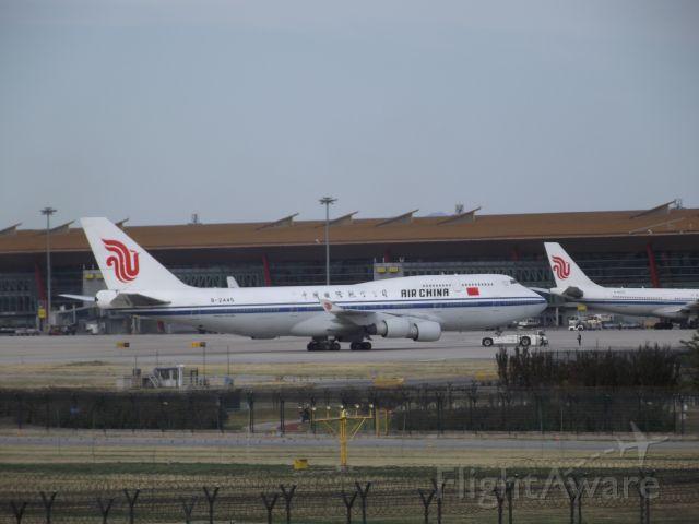 Boeing 747-400 (B-2445)