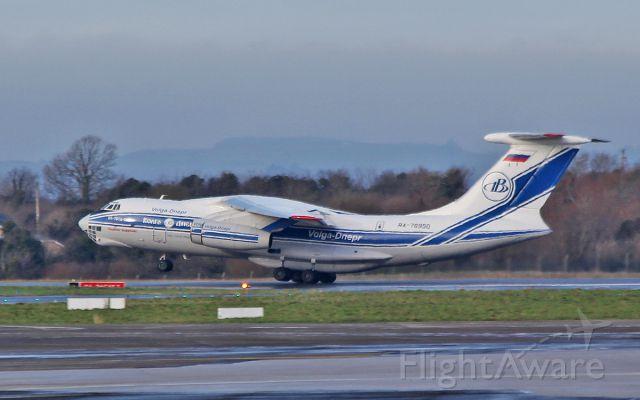 Ilyushin Il-76 (RA-76950) - volga-dnepr il-76td-90vd ra-76950 dep shannon for goose bay 9/12/17.